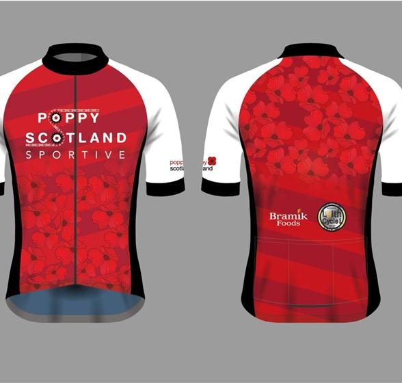 2020 jersey